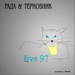 Рада & Терновник - Live 97