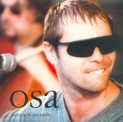 OSA - Ангелом по небу