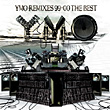 Yellow Magic Orchestra - YMO Remixes 99-00 The Best