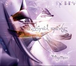 Astral Waves - Mystique