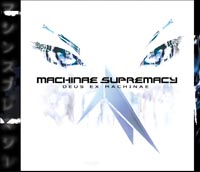 machinae supremacy - Deus Ex Machinae