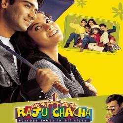 Lalit Jatin - Raju Chacha