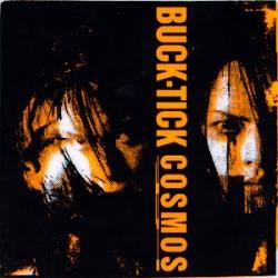 BUCK-TICK - Cosmos