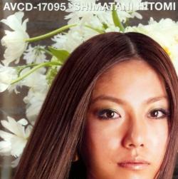 Hitomi Shimatani - シャンティ