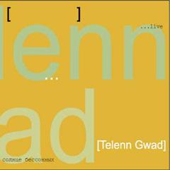 Telenn Gwad - Солнце бессонных