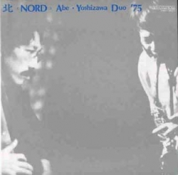 Abe Kaoru - 北 [Nord] Duo '75