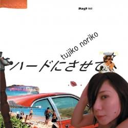 Tujiko Noriko - Hard Ni Sasete (Make Me Hard)