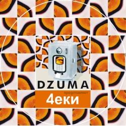 Dzuma - Dzuma представляет 4еки