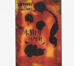 JOHN FAHEY - Hitomi