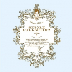 Utada Hikaru - Utada Hikaru Single Collection Vol.1