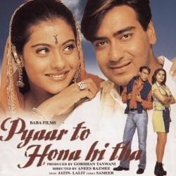 Lalit Jatin - Pyaar To Hona Hi Tha