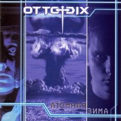 Otto Dix - атомная зима