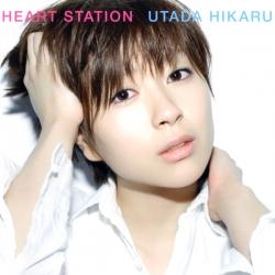 Utada Hikaru - Heart Station