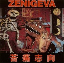 Zeni Geva - Desire For Agony