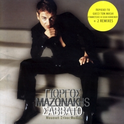 Giorgos Mazonakis - Sabbato