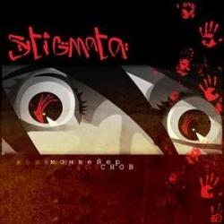 Stigmata - Конвейер снов