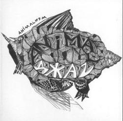 Animal ДжаZ - Animalизм