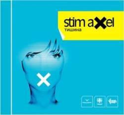 StimAxel - Тишина