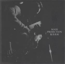 Abe Kaoru - Mass Projection