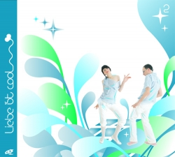 Liebe Ist Cool - 2-(EAV017CD)