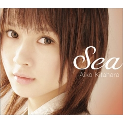 Aiko Kitahara - Sea