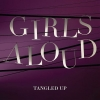 Girls Aloud - Tangled Up (2007)