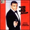 MICHEL LEGRAND - Never Say Never Again (Original Soundtrack Recording) (1995)