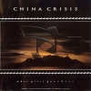 China Crisis - What Price Paradise (1986)