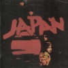 Japan - Adolescent Sex (1978)