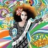 Gloria Estefan - Miss Little Havana