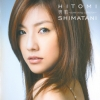 Hitomi Shimatani - 男歌 ~Cover Song Collection~ (2007)