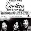 The Emotions - The Best Of The Emotions: Best Of My Love (1996)