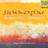 Ray Brown Trio - Summertime (1998)