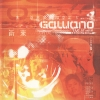 Galliano - Live At The Liquid Room (Tokyo) (1997)