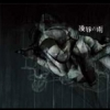 Dir en Grey - Ryojoku no Ame [Regular Edition]