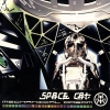 Space Cat - Mechanical Dream (2004)