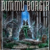 Dimmu Borgir - Godless Savage Garden (1998)