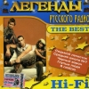 Hi-Fi - The Best (Легенды )