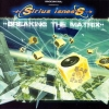 Sirius Isness - Breaking The Matrix (2005)