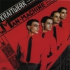 Kraftwerk - The Man•Machine