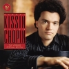 Evgeny Kissin - Kissin Plays Chopin - The Verbier Festival Recital (2006)