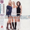 Atomic Kitten - Ladies Night (2003)