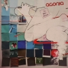 Agoria - The Green Armchair (2006)