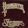 Bongwater - Too Much Sleep (1990)