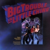 John Carpenter - Big Trouble In Little China (Original Motion Picture Soundtrack) (1986)