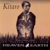 Kitaro - Heaven And Earth (1993)