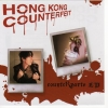 Hong Kong Counterfeit - Counterparts LP (2004)
