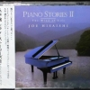 Joe Hisaishi - Wind Of Life - Piano Stories II (1996)