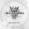 Rashamba - Мир Остался Ждать (Single)