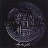 Amorphis - My Kantele